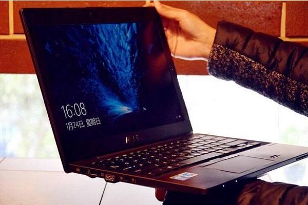 华硕BU201笔记本怎么设置U盘启动