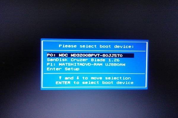 华硕飞行堡垒笔记本设置ISO启动教程