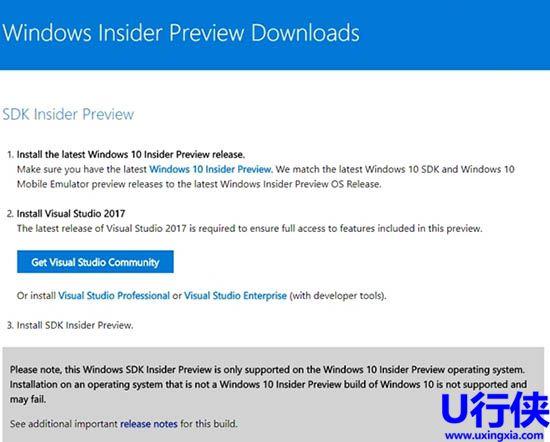 微软发布了win10 rs4 skd 17069镜像文件下载