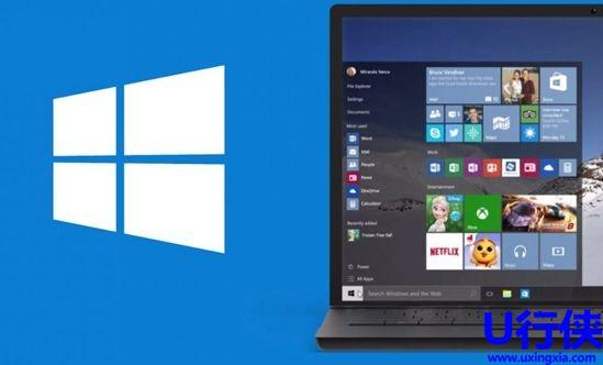 微软推送了32位系统win10 1709累积性更新