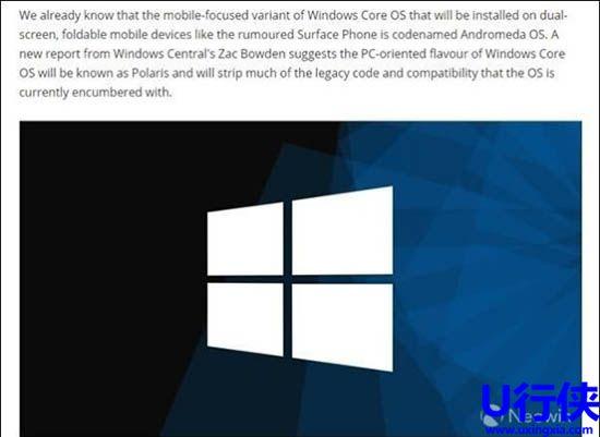 微软全新win10系统将会在2019年推出