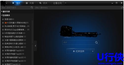 amr文件应该用什么工具打开