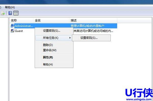 win7安装程序提示没有访问权限怎么办4