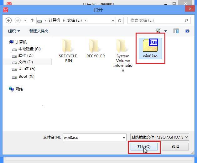 机械革命深海幽灵Z2怎么重装原版Win8系统
