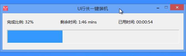 神舟战神Z8-CR7P1u盘重装原版Win7系统教程