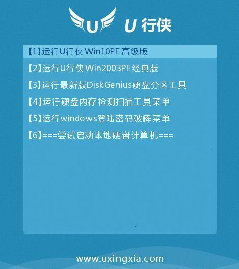 ThinkPadNEWS3锋芒设置ISO启动教程