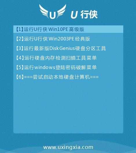 微星PS63Modern8RC-010CN重装XP系统教程