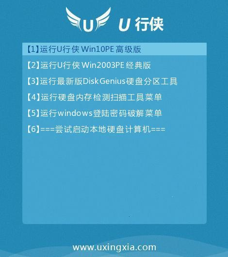 ThinkPadR490设置ISO启动教程