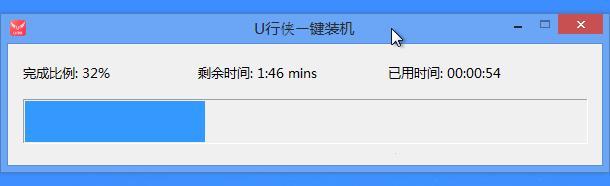 雷神911GTSu盘重装原版Win10系统的方法