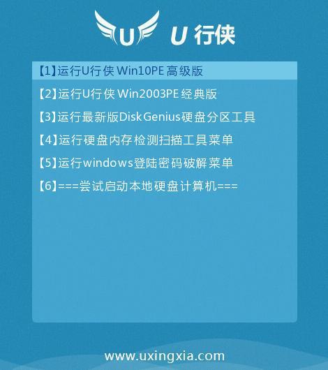 神舟战神TX7-CR5S1u盘重装原版Win7系统教程