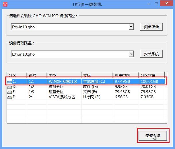 微星绝影GS658SG-018CNu盘重装Win10系统的方法