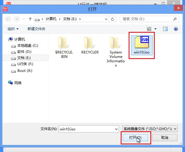 华硕PU404UF8250怎么一键重装原版Win10系统