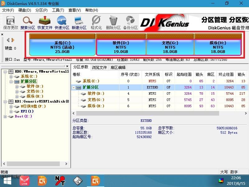 炫龙毁灭者KP2标准版硬盘分区视频教程