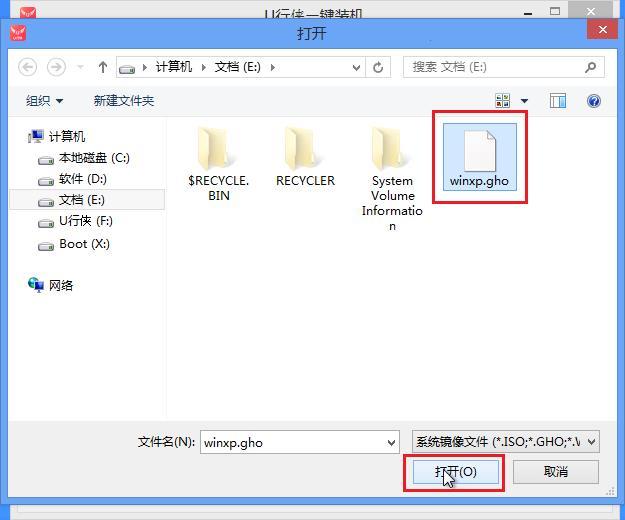 宏碁掠夺者PredatorTriton900重装XP系统教程